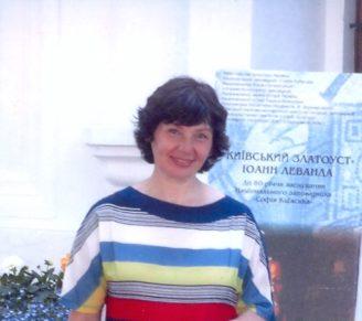 Рясная Тамара Миколаївна