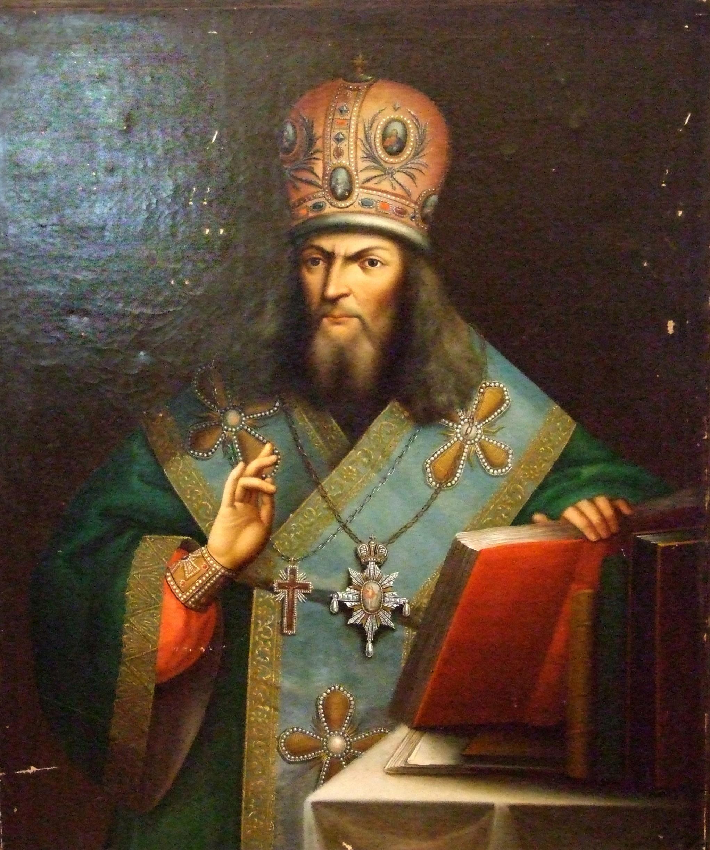 Митрополит Київський Рафаїл Заборовський