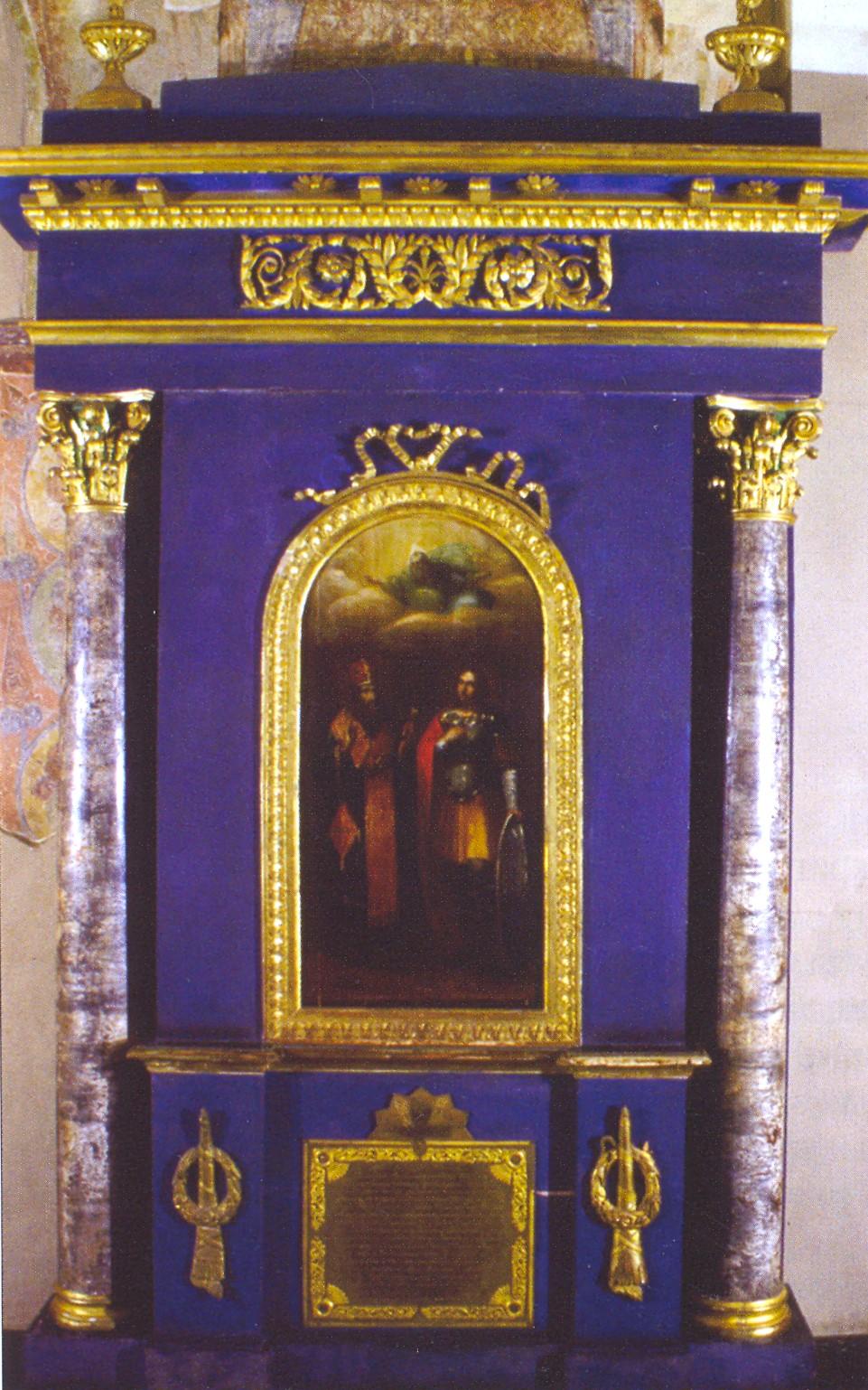 Надгробок над похованням  Євгенія Болховітінова