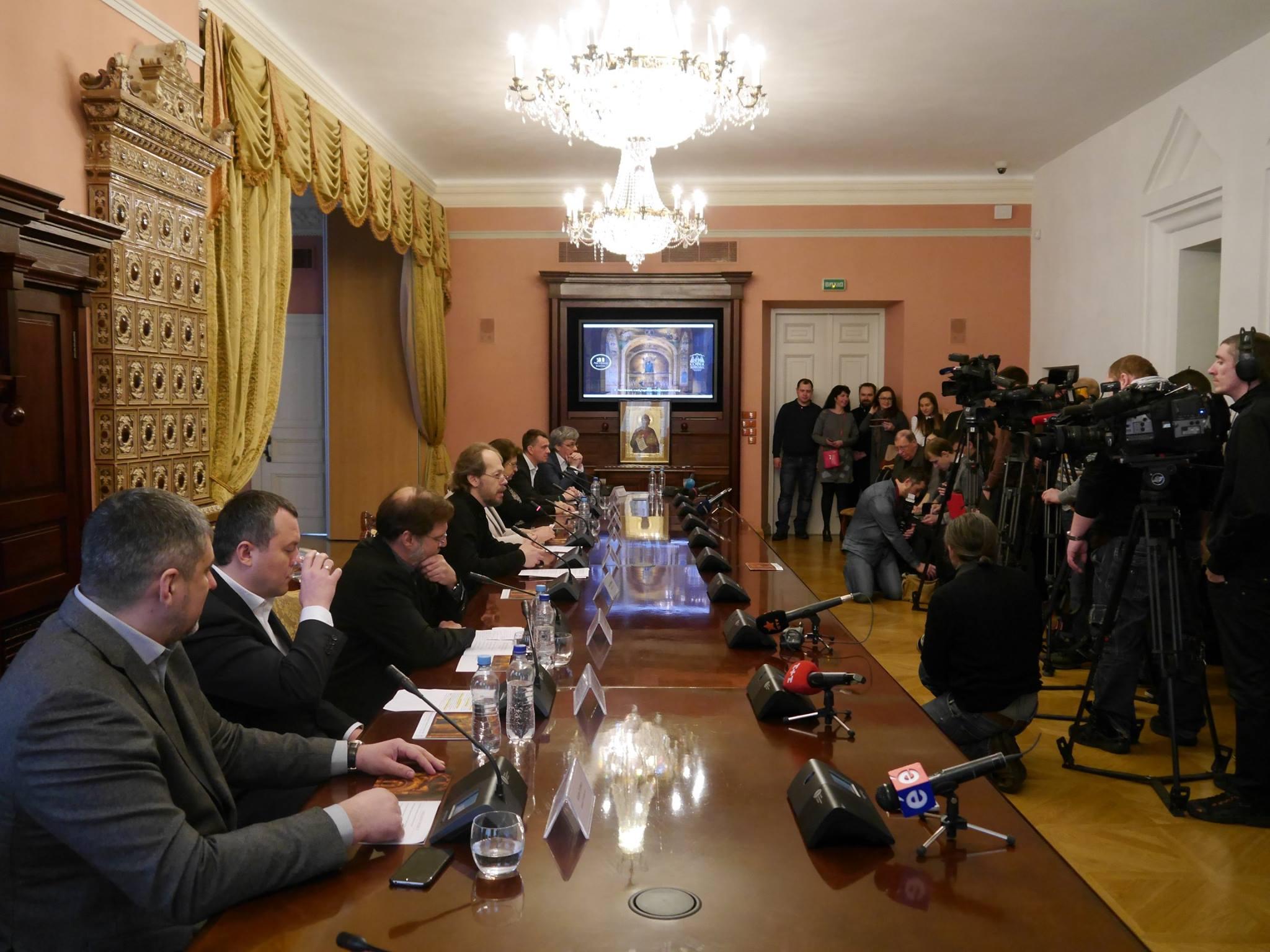 Презентація Відкритого Православного Університету Святої Софії