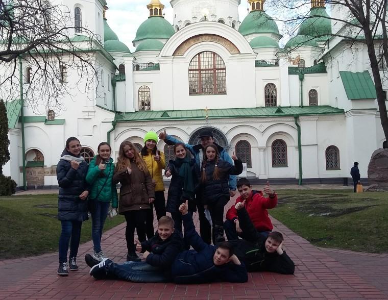 """Квест від """"Софії Київської"""""""
