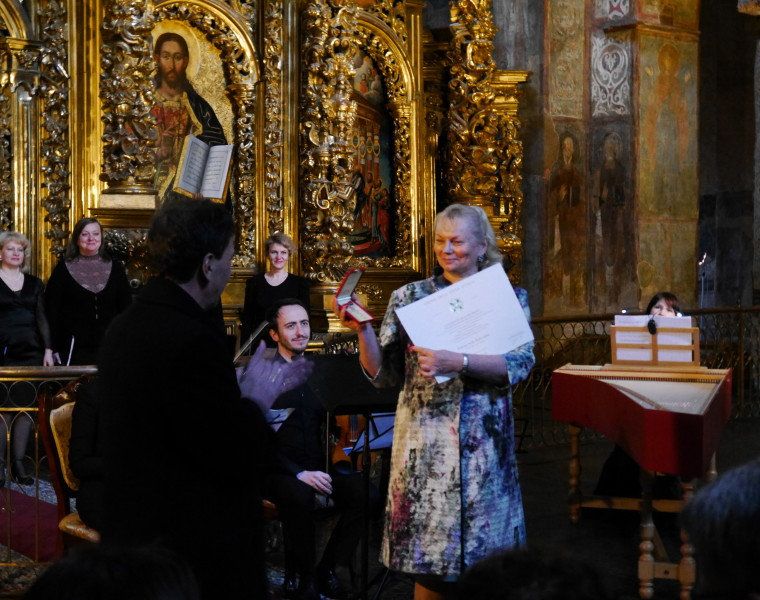 Концерт в Софії Київській