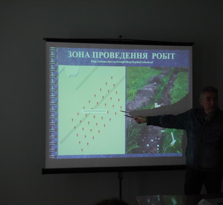 Дослідження підземель Софії Київської