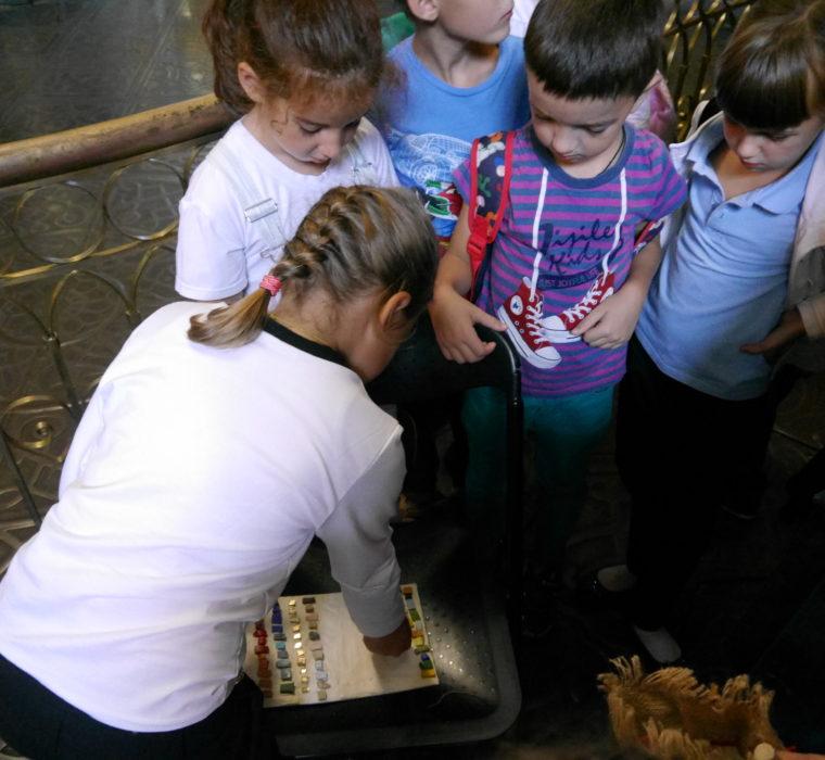 Екскурсія для дітей