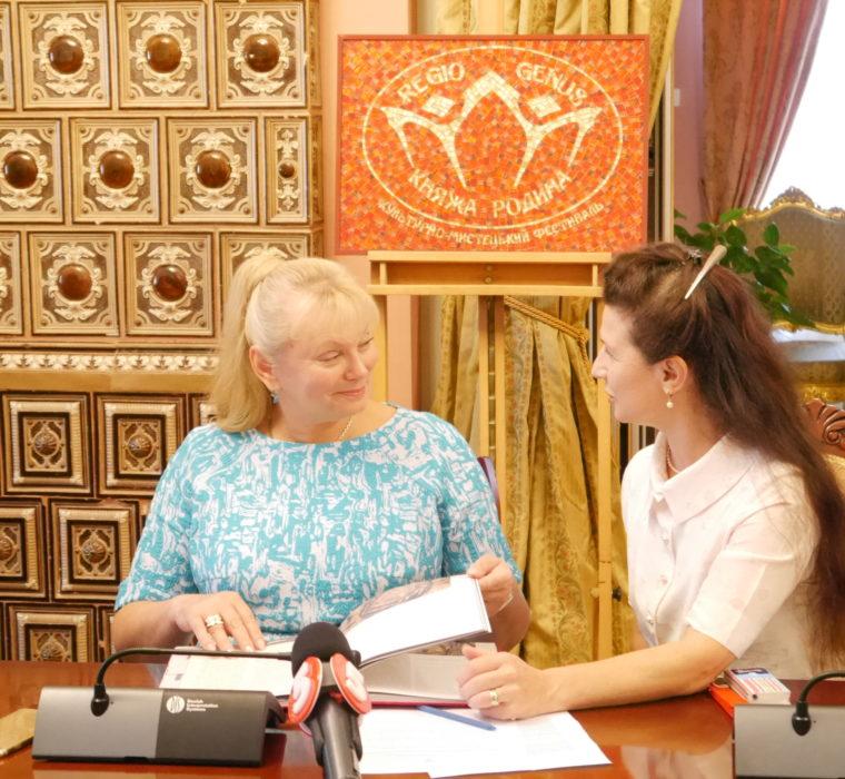 41-ї сесія КВС ЮНЕСКО