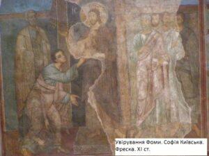 Загадкова ікона забутої церкви