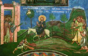 Вербна неділя  – Вхід Господній до Єрусалиму у живописі Кирилівської церкви